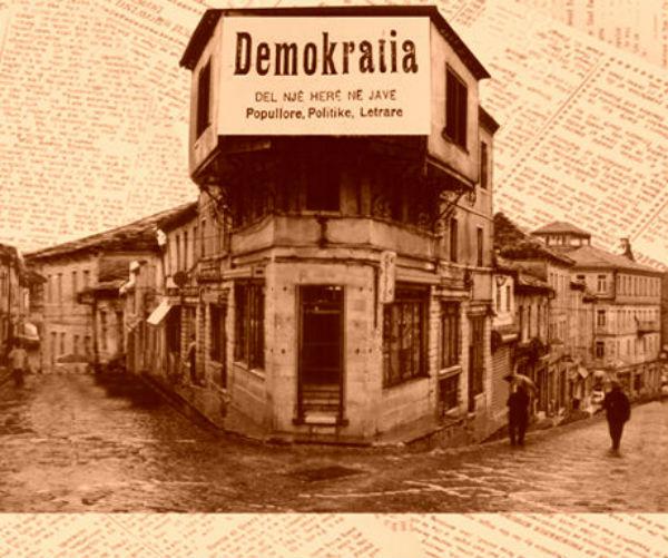 HISTORI NË VITE - GAZETAT DHE RADIO TELEVIZIONI NË GJIROKASTER!