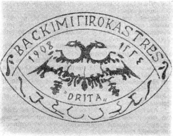 """Nismëtarët e Klubit Patriotik """"Drita"""" të Gjirokastrës, dhe ngritja e tij më 5 Nëntor 1908!"""