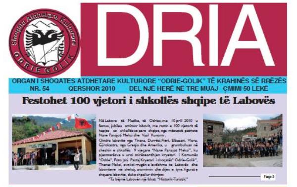 """Gazeta Odria """"mysafire"""" në faqen e Gjirokastra Online!"""