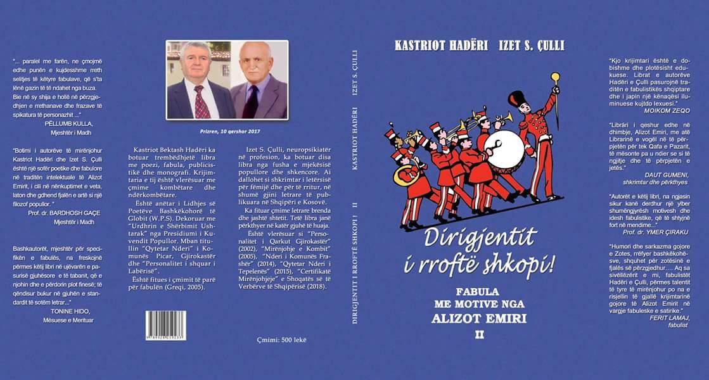 Tjetër libër me fabula i autorëve Kastriot Hadëri dhe Izet S. Çulli me motive nga Alizot Emiri