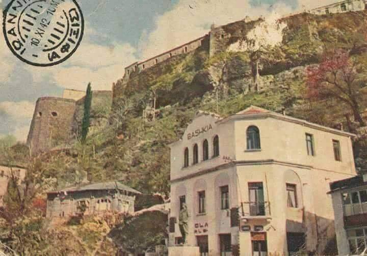 Ndërtesa e Bashkisë që u Kthye në Klub të Oficerëve për Bilardo, Restorant, Mbledhje dhe Argëtime!...