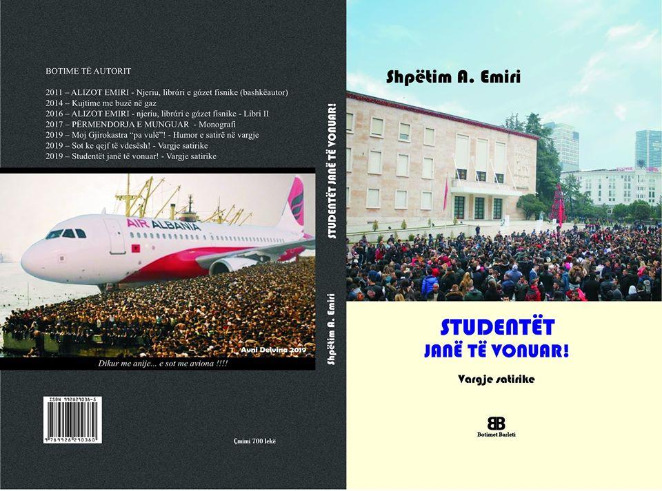 """E Qeshura e Autorit Gjirokastrit Shpetim Emiri në Librin""""Studentët janë të vonuar!"""", Shprehje e Raportit të Tij me Realitetin"""