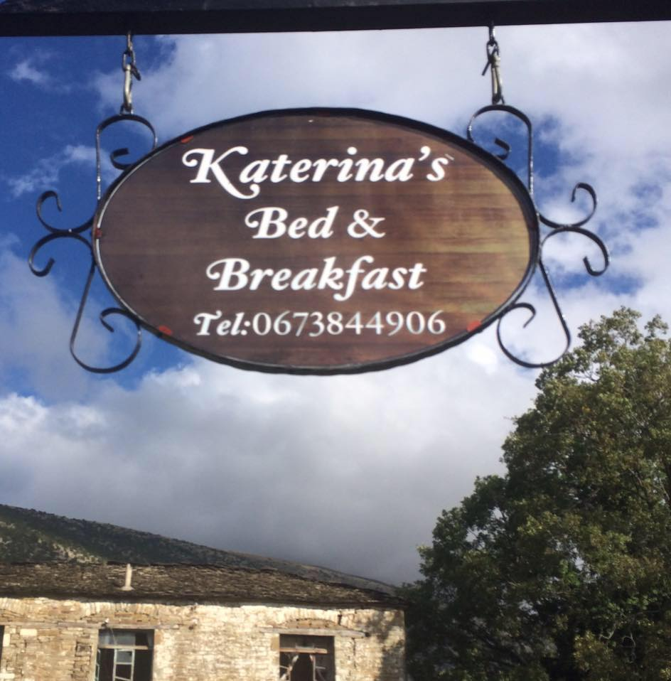 Në Gjirokastër  Dhe Periferi të Saj ka Restorante, Po Bujtina?!