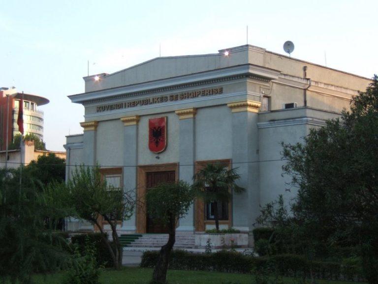 """""""Dita e Dyerve të Hapura""""- Qytetarët Ftohen të Vizitojnë Godinën e Kuvendit Popullor"""