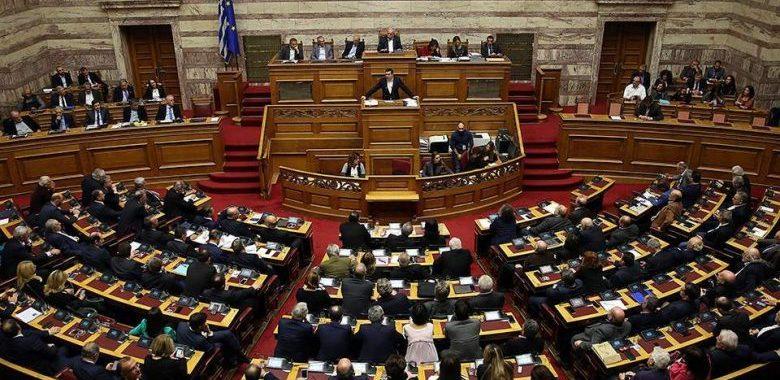 Lajm i Mirë që Vjen nga Parlamenti Grek-Lëvizje pa Patentë Ndërkombëtare, Kursehen 700 Euro dhe…