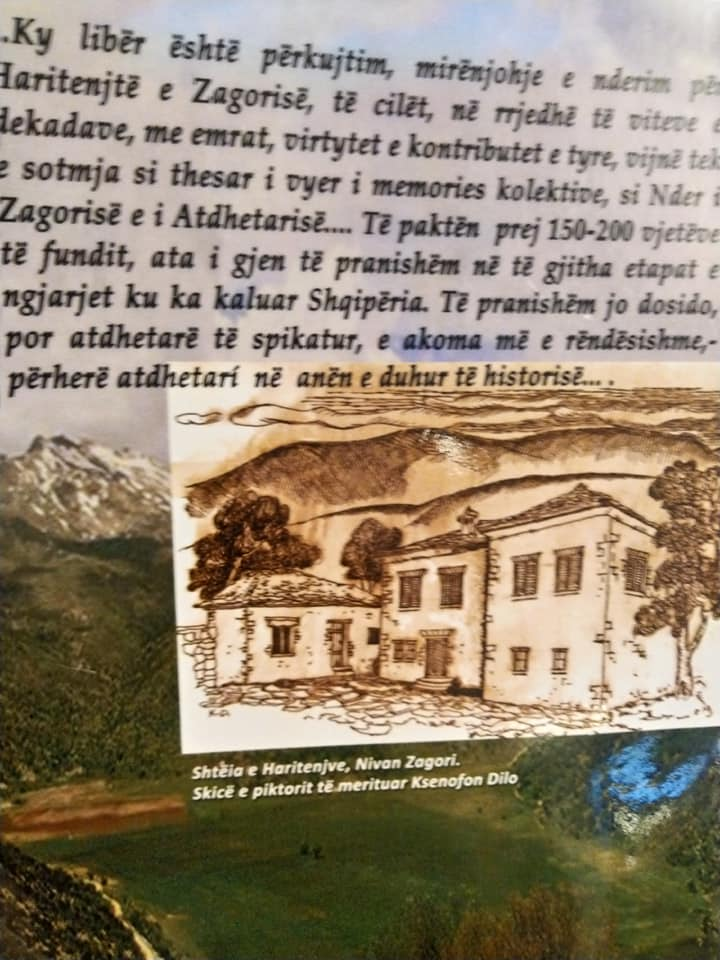 """Promovohet Monografia """" Haritenjtë e Zagorisë"""" e Shkrimtarit dhe Studiuesit Fitim Çaushi"""