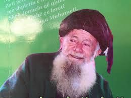 Mesazh i Arjan Shehut Per 25 Marsin 2020, Festen e Sulltan Novruzit