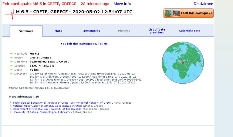 Termet i fuqishem ne Greqi. Ne Krete banoret dalin nga banesat