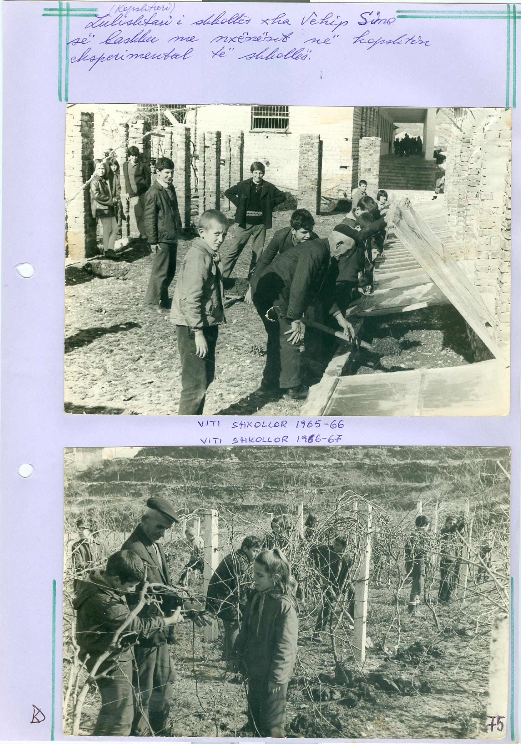 Bahçevani gjirokastrit Vehip Sino,ngjarje me fëmijët e lagjes Punëtore