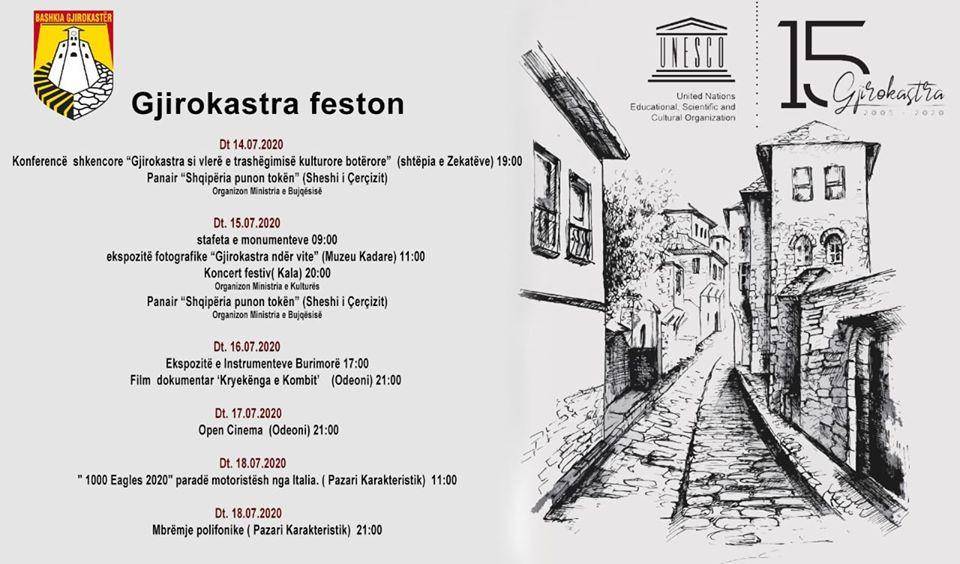 Gjirokastra 15 vjet pasuri boterore, programi i festes (Aktivitetet)