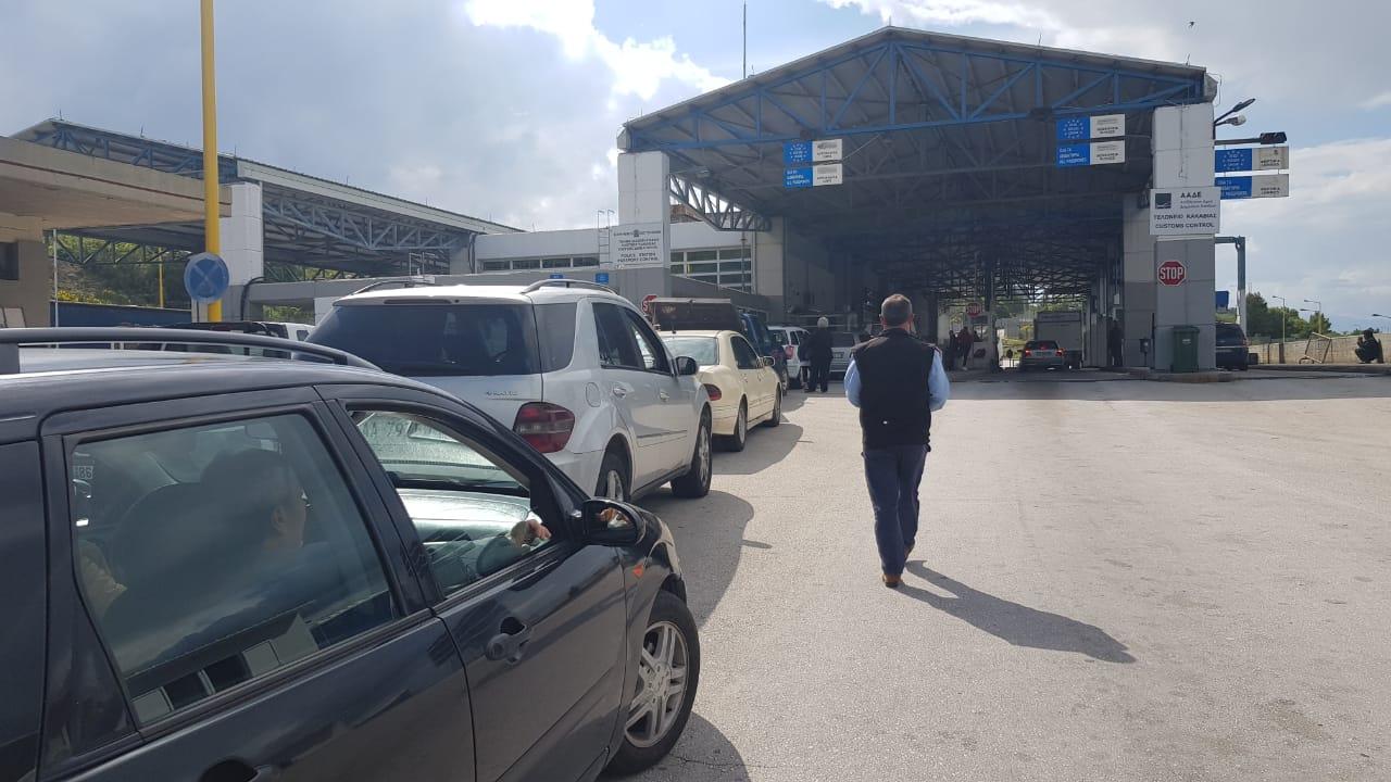 Njoftim zyrtar nga autoritetet policore greke, ja cilat Pika te Kalimit te Kufirit jane te hapura
