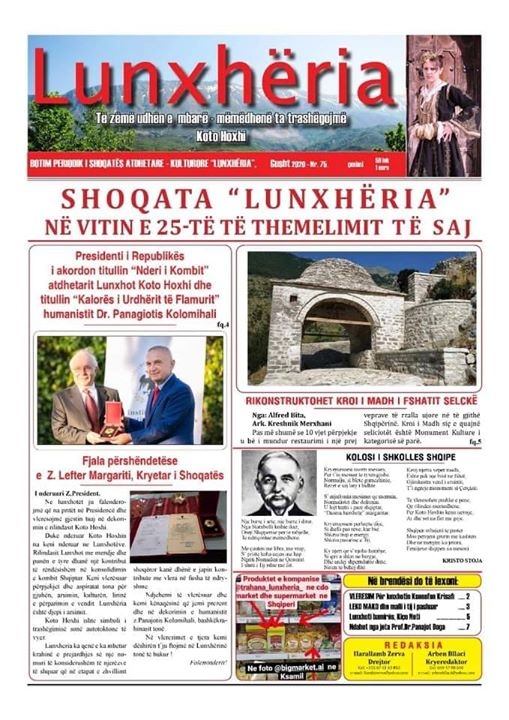 "Doli numri i ri i gazetes ""Lunxheria"""