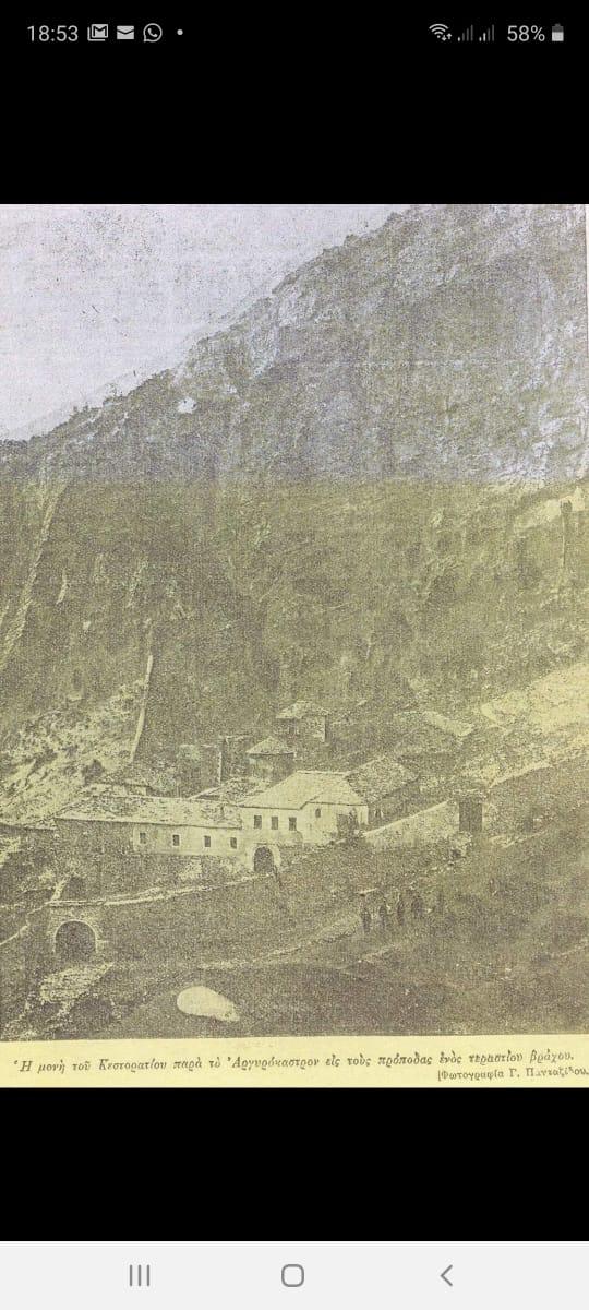 Sot 8 Shtator, Dita e Shen Marise, kremtohet ne Manastirin e Spilese