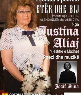 """Sot ne Gjirokaster, aktorja dhe kengetarja e famshme Justina Aliaj shfaq premieren unike poetike """"Eter dhe bij"""""""