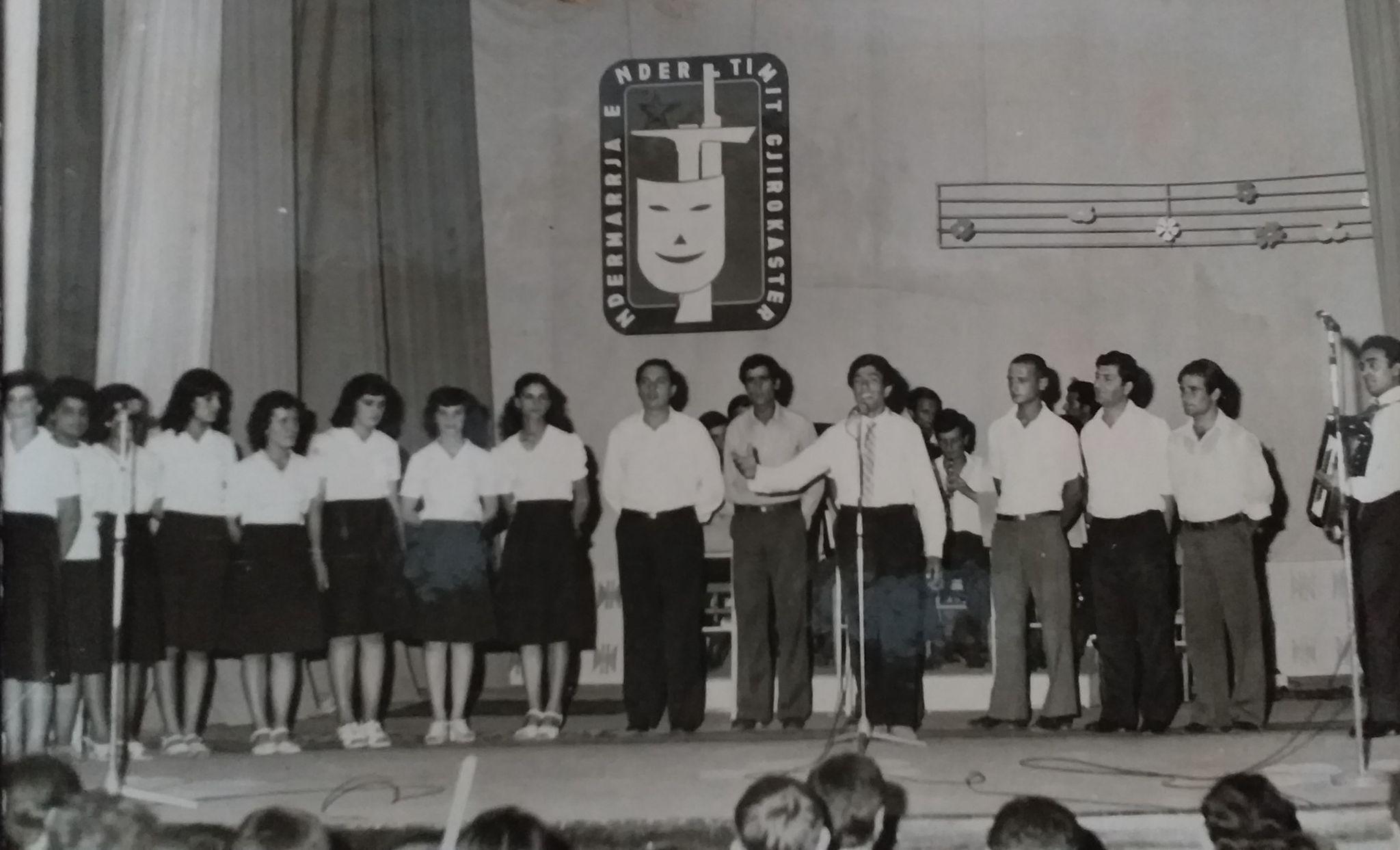 Kujtesë/ Një foto,një kujtim nga aktiviteti i lëvizjes amatore në Gjirokastër
