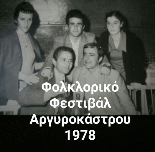 Jorgo Noni, ideator dhe organizator i projekteve kulturore ne pallatin e kulturës të Gjirokastrës