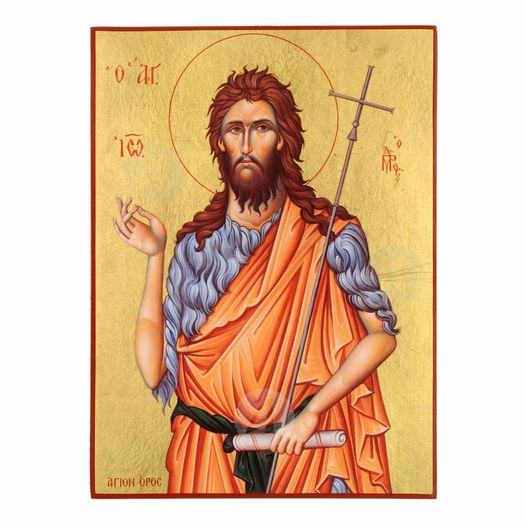 Janaqërit ta gezojne dhe trashegojne Diten e Emrit!
