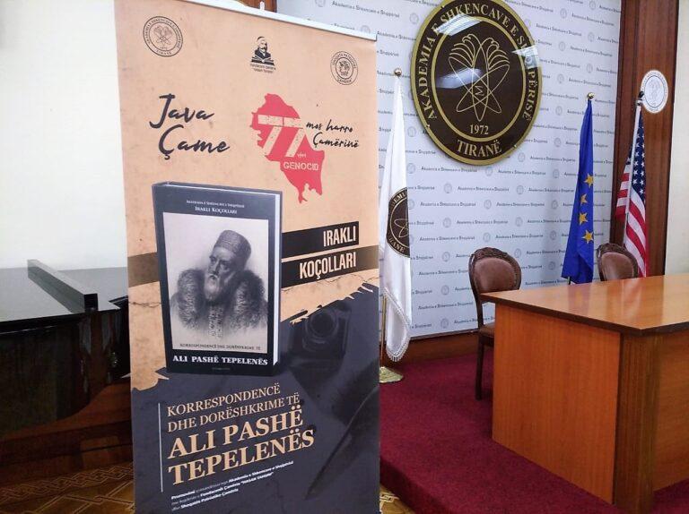 """Njihuni me librin """"Dokumente dhe dorëshkrime të Ali pashë Tepelenës"""" në dy vëllime me autor prof. dr. Irakli Koçollarin"""